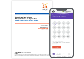 MBTI<sup>®</sup> Rapport d'interprétation pour les organisations + Application mobile Myers-Briggs<sup>®</sup> (en anglais)