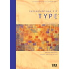 Introduction to Type in Danish - 10 per pack
